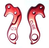 Schaltauge (C10123 in Rot) 10130 CUBE Elite, Reaction, AMS, LTD, Sting